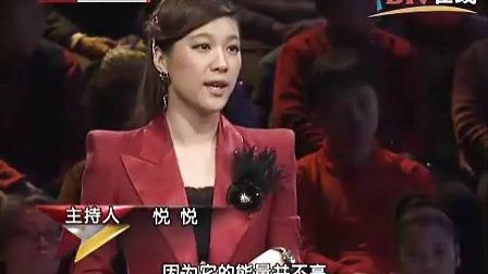 健康年货健康年2豆腐张国玺网赌ag追杀征兆 官方网站堂2012年01月18日下载视频