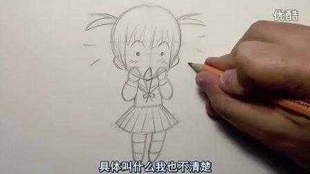 crilley漫画教程:q版人物吃惊表情(中字)