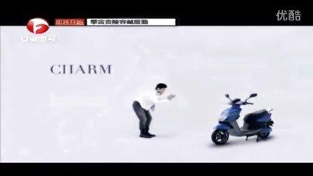 周杰伦2012 爱玛电动车 TVC广告 电视版图片