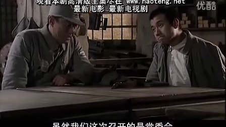 雪豹日本女优剧全集优酷_雪豹电视剧全集 - 专辑 - 优酷视频