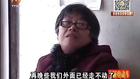 温岭:护照办理一波三折问题到底出在哪?