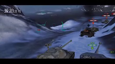 坦克世界is-7华丽跳蛋