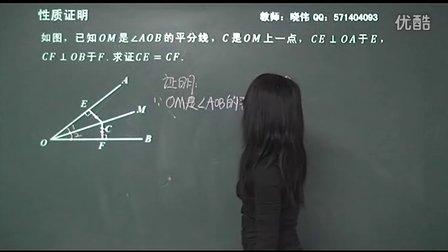 初中几何趣味小测试 角平分线与全等的相随相伴图片