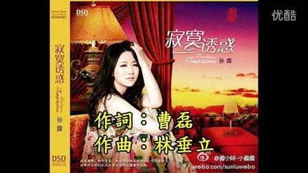中文名:女人泪英文名:tearsofwoman别名:女人的眼泪主要演员:陈键锋歌图片
