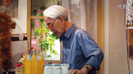 盛夏文化 - 微电影《诚信杂货铺》