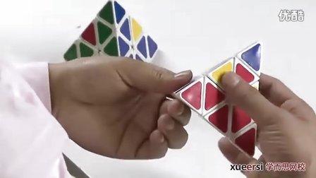 (1)快速还原金字塔魔方