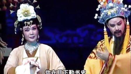 潮剧《龙凤宝烛》选段:十年前事记心中
