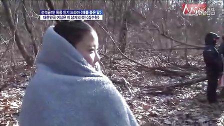 120201 MBC《怀抱太阳的月亮》特辑-金秀贤CUT1