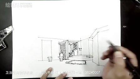 卫浴空间徒手表现---- 手绘教程  大师手绘  绘世界手绘视频