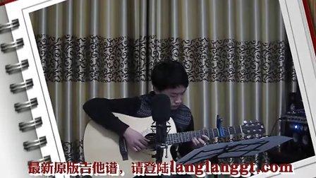 西游记 序曲 云宫迅音