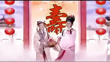 潮剧《十仙庆寿》(特技拍摄高清版)