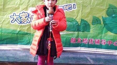 吴雨彤嘀嗒 荷塘月色 葫芦丝表演
