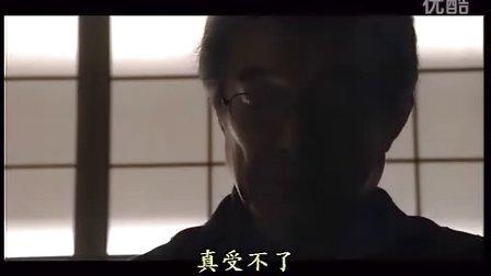 假面骑士555 第1集图片