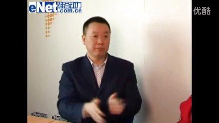 硅谷动力访谈:中国公有云计算erp产业展望�D�D恩信科技刘有涛视频
