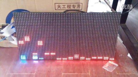 全彩音乐频谱显示器 bgm:[k].ed,冰冷的房间,一个人