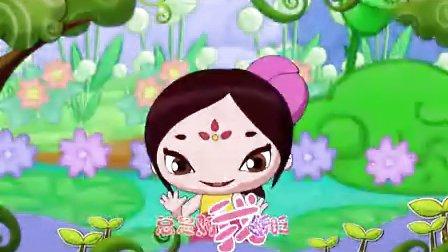 最新最好看的幼儿动画舞蹈教学视频——《云朵宝贝》