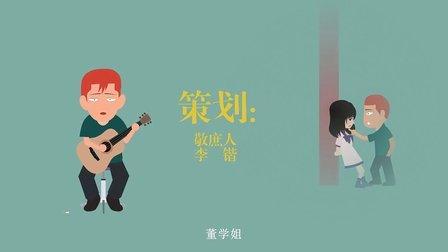 【飞碟说】2013十大金曲