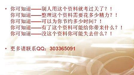 2012年吉林省榆树市音乐教师招聘考试试题复习资料和