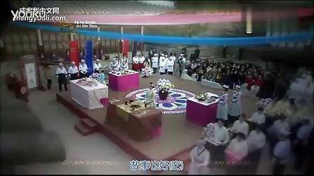 《神的晚餐》预告片一 中字版(成宥利 朱相昱 李尚禹)