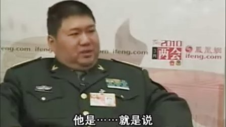 毛新宇少将谈民办教师问题flv视频
