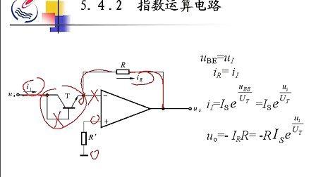 模拟电路电子技术20