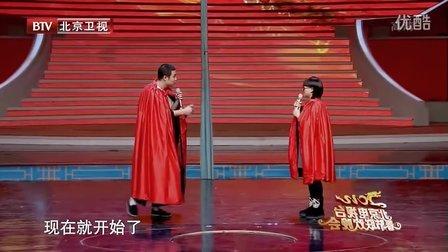 【北京春晚HD】[二人转]小沈阳,沈春阳《阳仔演笑