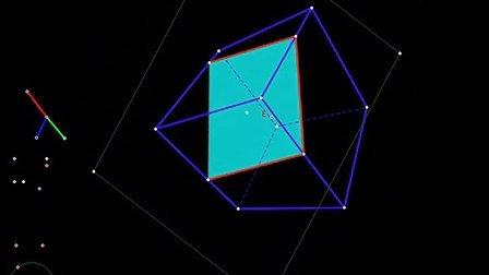 正方体截角
