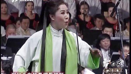 晋剧《傅山进京.日月图》选段 主演;谢涛