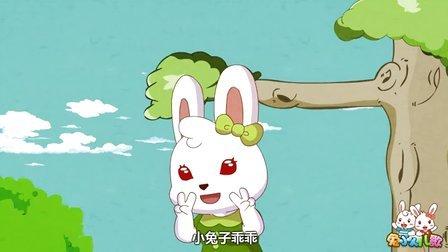 兔小贝系列儿歌 小兔子乖乖图片