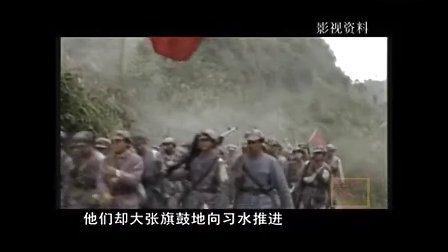 高原輕騎紅九軍團(紅色貴州記憶系列視頻第27集)