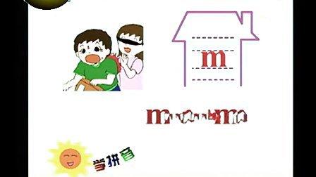 拼音老婆婆简笔画