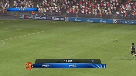 实况足球欧冠决赛曼联狂屠拜仁图片