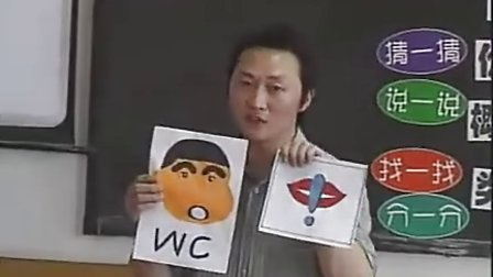 小学六年级美术优质示范课《走进标志》实录与评说_刘毅视频课堂实录