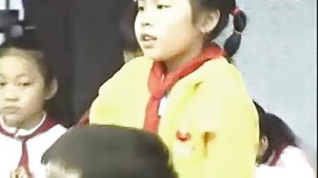 小学五年级美术优质示范课《形的联想》_朱舜娴视频课堂实录