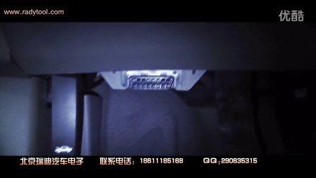 别克新gl8里程表测试器-1