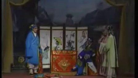 曲剧 《小姑恶》(上) 孔素红等主演