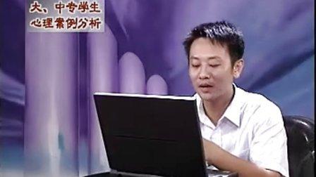 清华大学博士心理学讲座  心理咨询师Tiger Li qq:1369929174