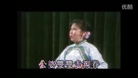 沪剧名段伴奏:六月荷花结莲心(卖红菱)