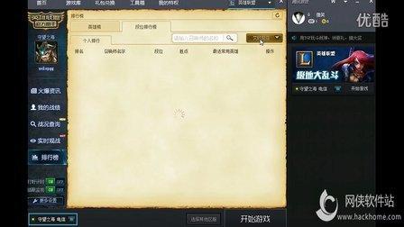 【网侠软件站】《爸爸去哪儿2》超清演示视�c,站群zhanqun
