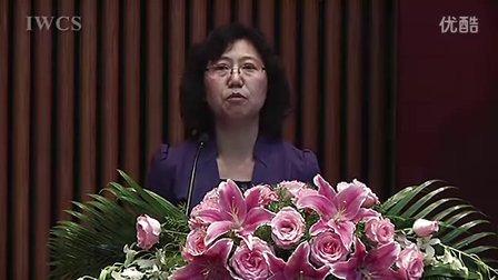 2011中国-东盟国际木文化论坛闭幕式