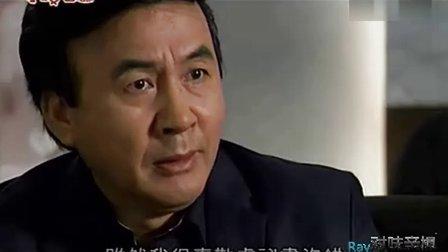 [Ray]守护BOSS 国语版11  (守护老板)  (国语配音 中文字幕) 高清
