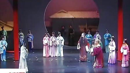 昆曲《红楼梦》在台湾受热捧 1