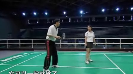 羽毛球视频教学小学的感动故事图片