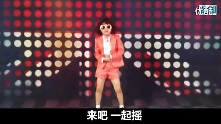 神曲《小苹果》PK覃元隆《请开门》MV嘉扬星光舞