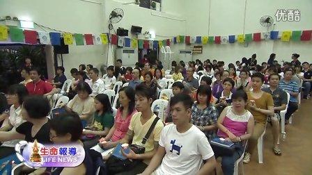 生命报导-1021216-19 海涛法师新加坡弘法行