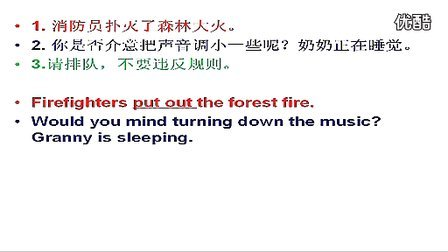 《Would you mind turning down the music》说课视频