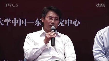2011中国-东盟国际木文化论坛互动讨论
