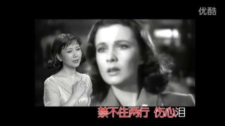"""沪剧""""龙凤金曲""""伴奏:《魂断蓝"""