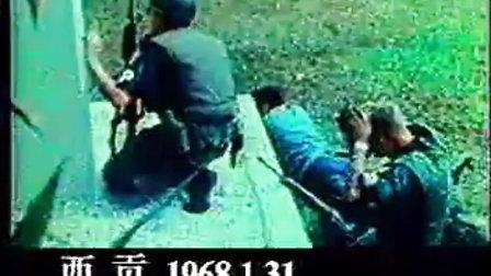 世界大战100年 第六部 越南战争全程实录 08