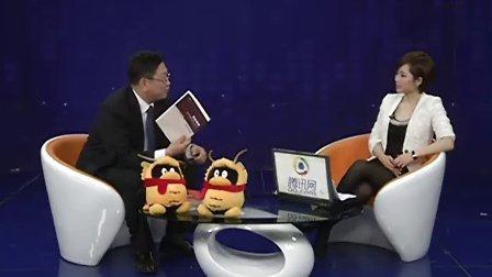 2012年煙臺南山學院南山航空學院南山國際飛行學院招生騰訊教育專訪系列4